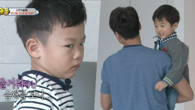 "Si An Gets Jealous Of Seungjae During Their Playdate On ""The Return Of Superman"""
