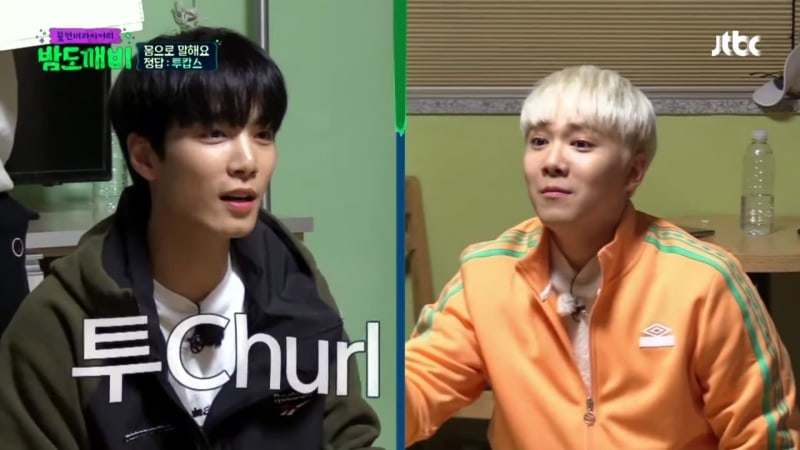 """Watch: NU'EST's JR Is Hilariously Bad At Playing Charades With Lee Hong Ki On """"Night Goblin"""""""