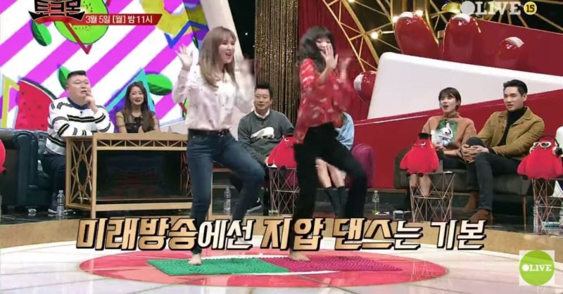 Red Velvet's Wendy And Seulgi Talk About The Group's Love For Acupressure