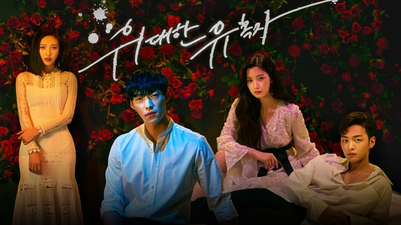 """Tempted"" Unveils Complex Chart Of Its Characters' Dangerous Love Games"