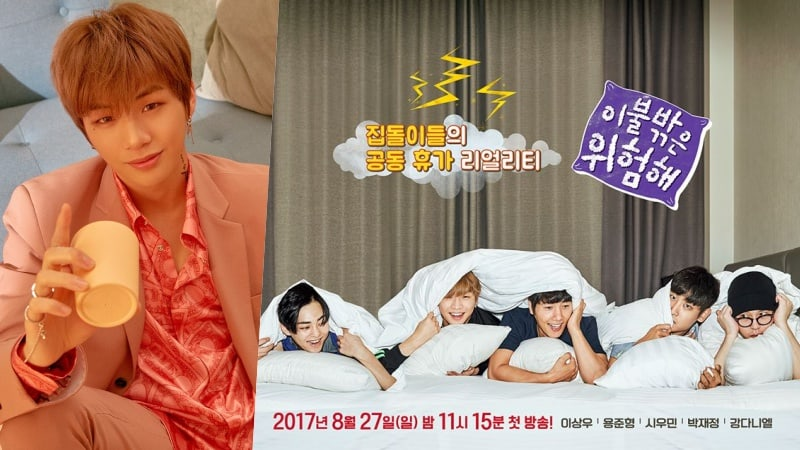 """Wanna One's Kang Daniel To Reappear On """"It's Dangerous Beyond The Blankets"""""""