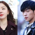 "Han Sun Hwa To Cameo In ""Tempted"" Premiere As Woo Do Hwan's First Target"