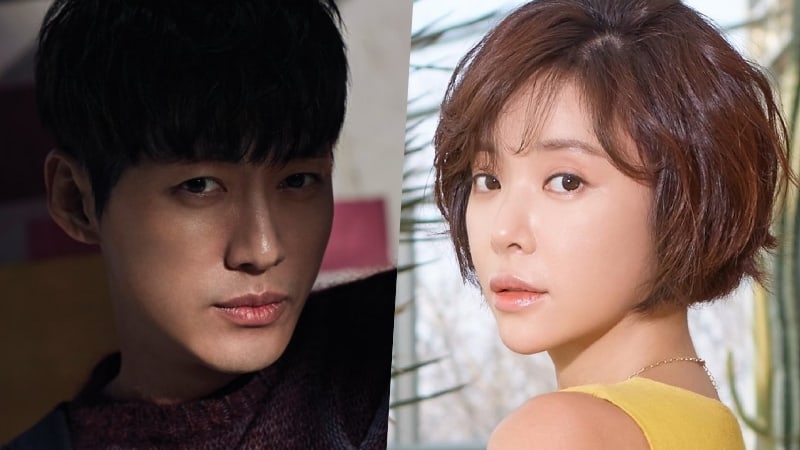 Namgoong Min Confirmed For Upcoming Romantic Comedy + Hwang Jung Eum Still In Talks