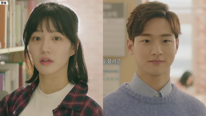 Watch: Lee Yoo Bi Has A Crush On Jang Dong Yoon In Preview For New Drama