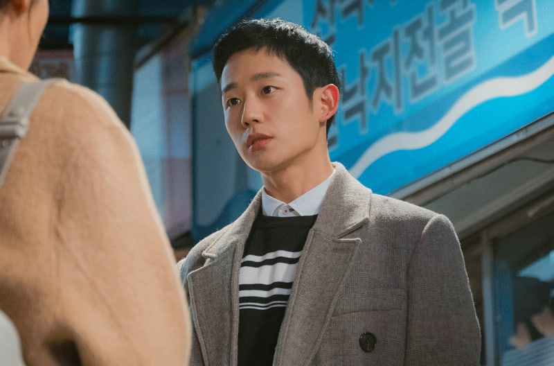 Jung Hae In Talks About How His New Character Is Different From His Previous Dramas