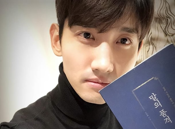 TVXQ's Changmin To Appear On JTBC Lecture Variety Show
