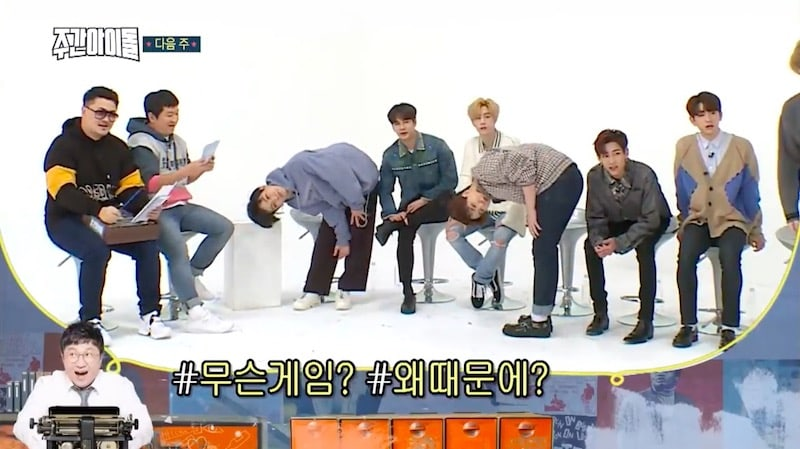 "Watch: GOT7 Takes On Funny Games In Preview For Next ""Weekly Idol"" Episode"