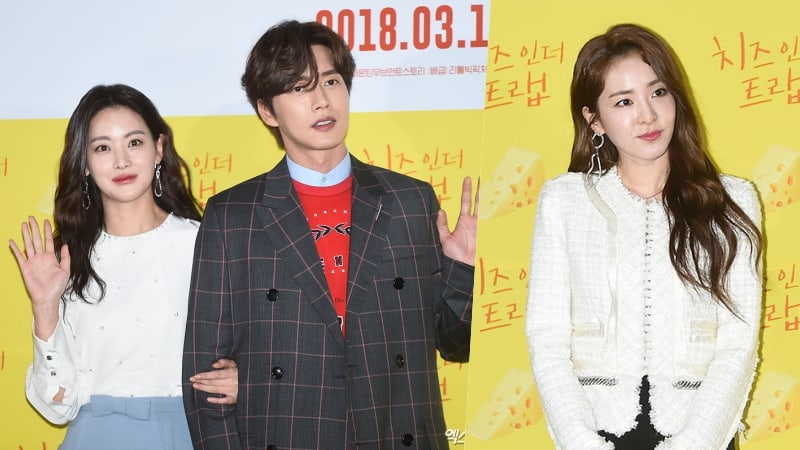 "Oh Yeon Seo Talks About Filming ""Cheese In The Trap"" With Co-Stars Park Hae Jin And Sandara Park"