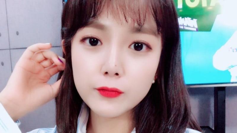 Actress Kang Eun Bi Opens Up About Her Experiences Of Sexual Harassment