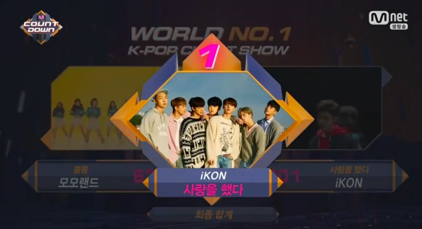 "Watch: iKON Takes 10th Win For ""Love Scenario"" On ""M!Countdown,"" Performances By MAMAMOO, Sunggyu, NCT Dream, And More"