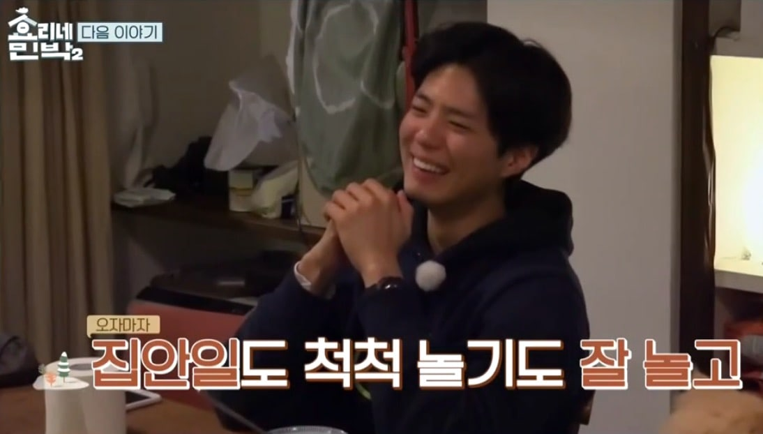 """Hyori's Homestay 2"" Shares Update On Park Bo Gum's Much-Anticipated Appearance"