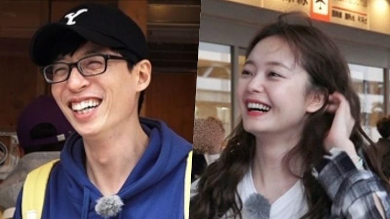 """Yoo Jae Suk Says Jun So Min Traumatized Him On """"Running Man"""""""