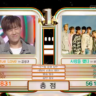 """Sunggyu Grabs 2nd Win For """"True Love"""" On """"Music Bank"""""""