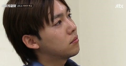 WINNER's Kim Jin Woo Sheds Tears As He Reflects On His Relationship With His Father