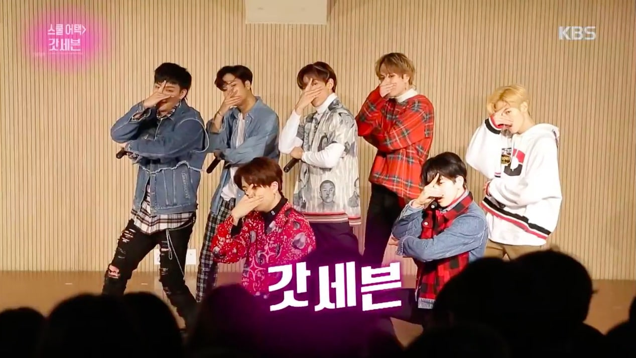 """Watch: GOT7 Performs Upcoming Track """"Look"""" For 1st Time During Surprise Visit To A High School"""