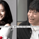 Lee Si Eon Shares How He Met And Came To Date Girlfriend Seo Ji Seung