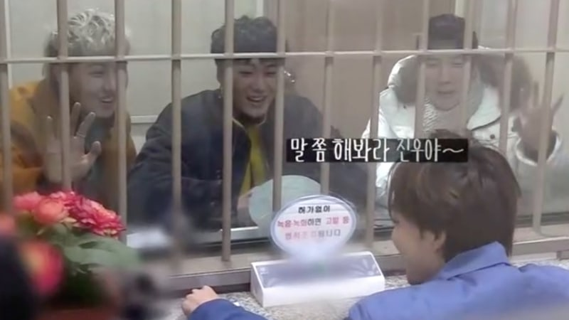 """WINNER Visits Kim Jin Woo In Prison On """"Do The Right Thing"""""""