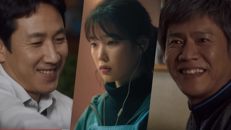 "Watch: ""My Ahjussi"" Drops New Teasers After Oh Dal Soo's Departure From Drama"