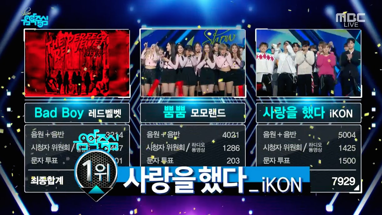 "Watch: iKON Takes 11th Win For ""Love Scenario"" On ""Music Core,"" Performances By MAMAMOO, NCT Dream, Ilhoon, And More"