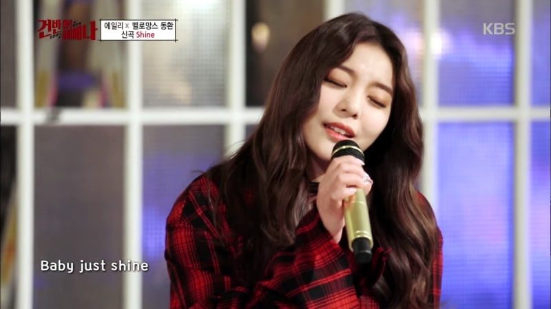Watch: Ailee Performs New Co-Produced Song With Self-Written Lyrics Dedicated To Her Fans