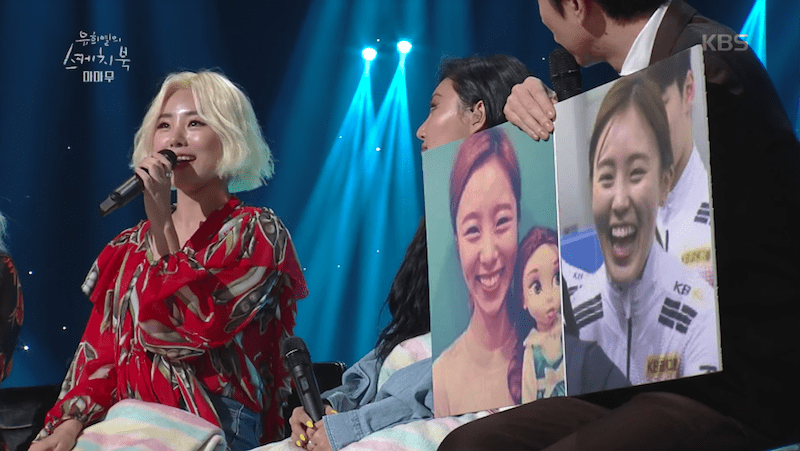 MAMAMOO's Wheein Comments On Her Resemblance To Olympic Short Track Relay Medalist Kim Ah Lang