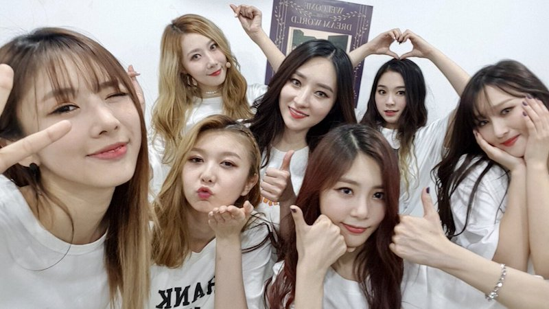 Watch: DreamCatcher Announces Official Fan Club Name