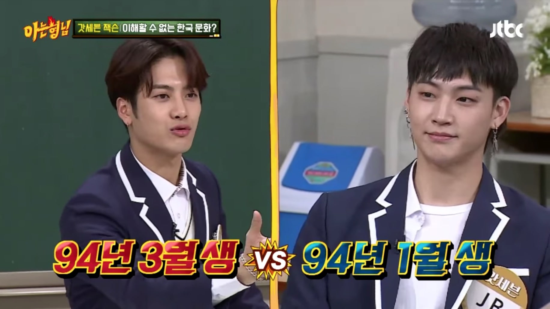 GOT7's Jackson Once Again Expresses His Confusion Over Korean Age Distinctions