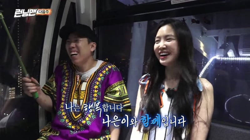 """Watch: Yang Se Chan And Apink's Son Naeun Meet Up In Thailand On """"Running Man"""""""