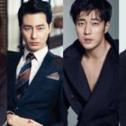 Son Ye Jin Chooses Between Jo In Sung, So Ji Sub, And Jung Woo Sung