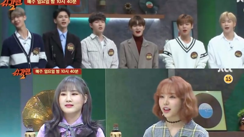 "Watch: Wanna One Faces Off Against Park Jimin And Baek A Yeon In ""Sugar Man 2"" Preview"