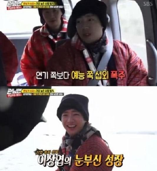 Lee Sang Yeob Gets Sweet Revenge On Lee Kwang Soo On