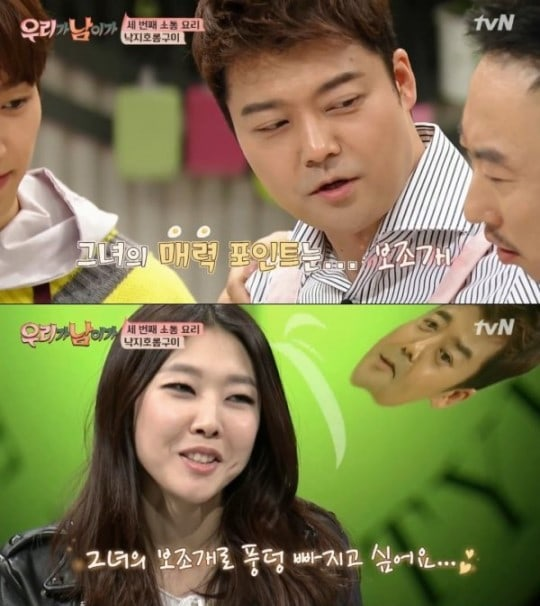 Everything About Korean Host and Han Hye-jin s Boyfriend Jun Hyun-moo