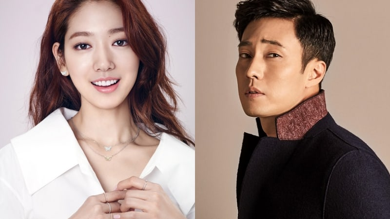 Park Shin Hye And So Ji Sub Confirmed To Star In PD Na Young Suk's New Variety Show