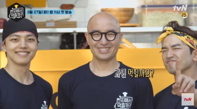 Yeo Jin Goo, Shinhwa's Minwoo, And Hong Suk Chun Cook For Locals In Upcoming Variety Show