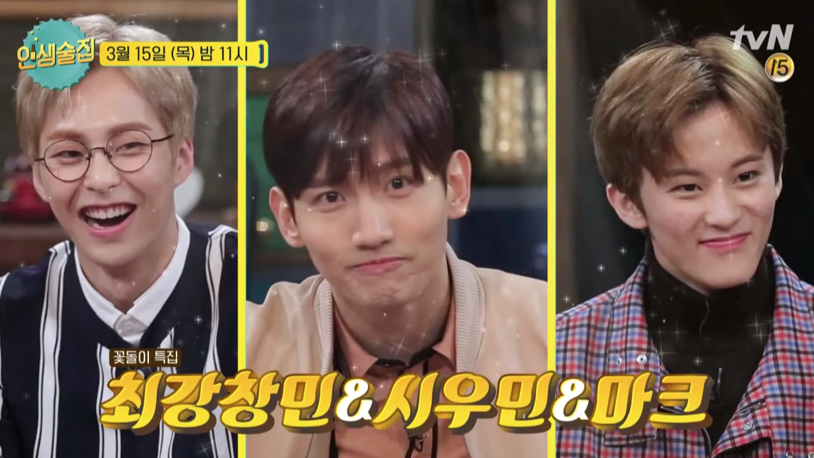 """Update: Xiumin And Changmin Gush Over Mark In New Previews For """"Life Bar"""""""