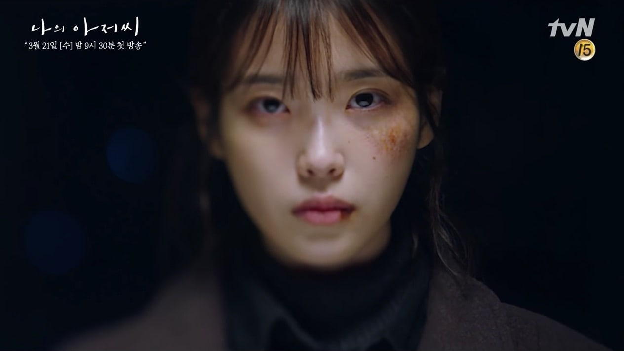 """Watch: IU Takes On Her Most Intense Role Yet In New Individual Teaser For """"My Ahjussi"""""""