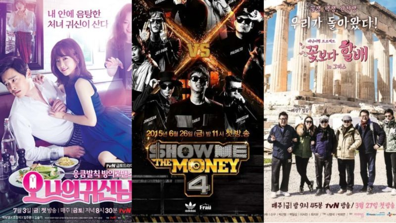 """""""Oh My Ghost,"""" """"Show Me The Money,"""" And """"Grandpas Over Flowers"""" To Get Thai Remakes"""