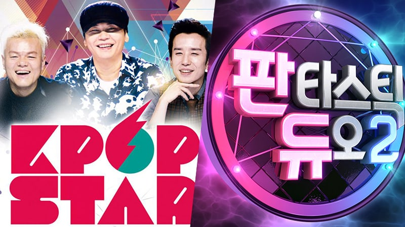 """K-Pop Star"" And ""Fantastic Duo"" PDs Team Up For New Music Variety Show"