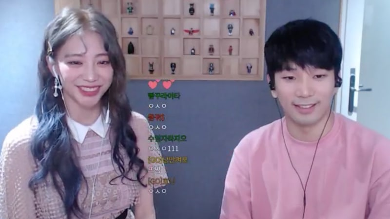 MBLAQ's G.O Introduces Girlfriend Choi Ye Seul On His Internet Show