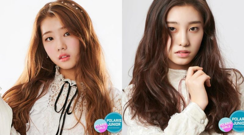 Watch: Polaris Entertainment Shares Teaser And Photos Of The Female Trainees In Polaris Girls