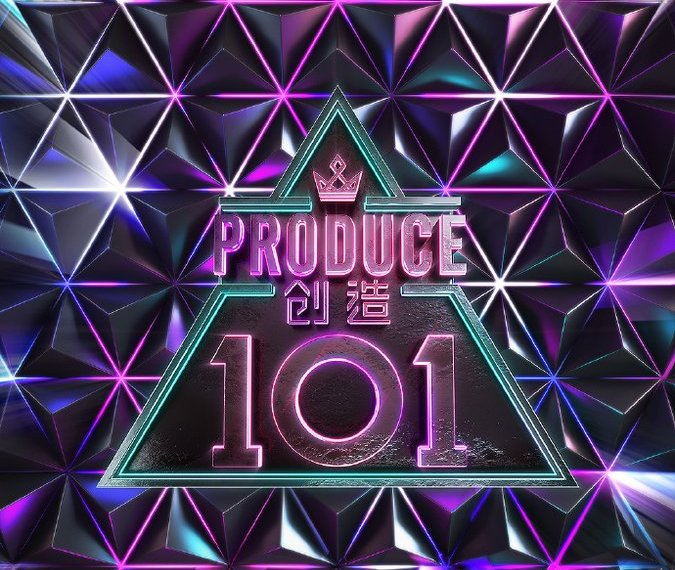 "Official Chinese Version Of ""Produce 101"" Aims For April Premiere"