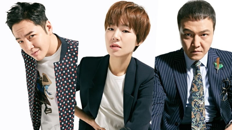 "Jang Geun Suk, Han Ye Ri, And Jung Woong In Feature In New Photos For ""Switch"""