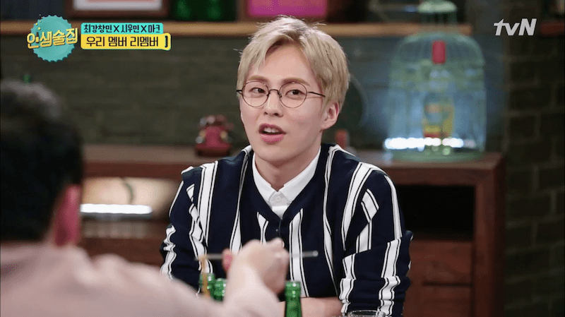 Xiumin Shares What He Finds Difficult About Being EXO's Oldest Member