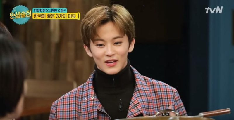 NCT's Mark Becomes Adorably Excited As He Lists Things He Loves About Korea