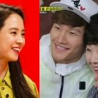Kim Jong Kook's Mother Claims Dibs On Song Ji Hyo As Daughter-In-Law