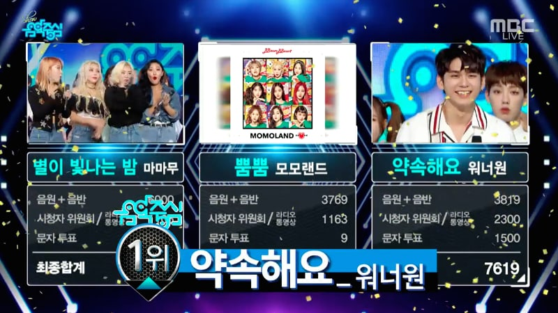 Watch Wanna One Takes 1st Win For I P U On Music Core