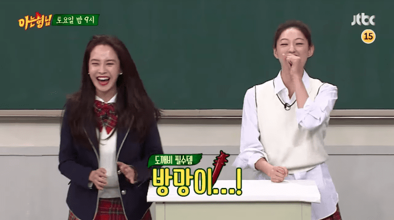 "Watch: Song Ji Hyo And Lee El Leaves ""Ask Us Anything"" Cast At A Lost For Words In New Preview"