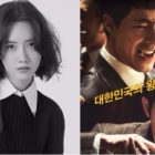 "Girls' Generation's YoonA, ""The King,"" And More Receive Accolades At 12th Asian Film Awards"