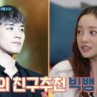 "BIGBANG's Seungri Is Goo Hara's Choice For ""Seoulmate"" Co-Host"