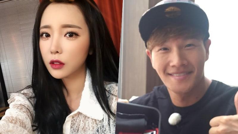 Ha yeon soo kiss kim jong kook dating